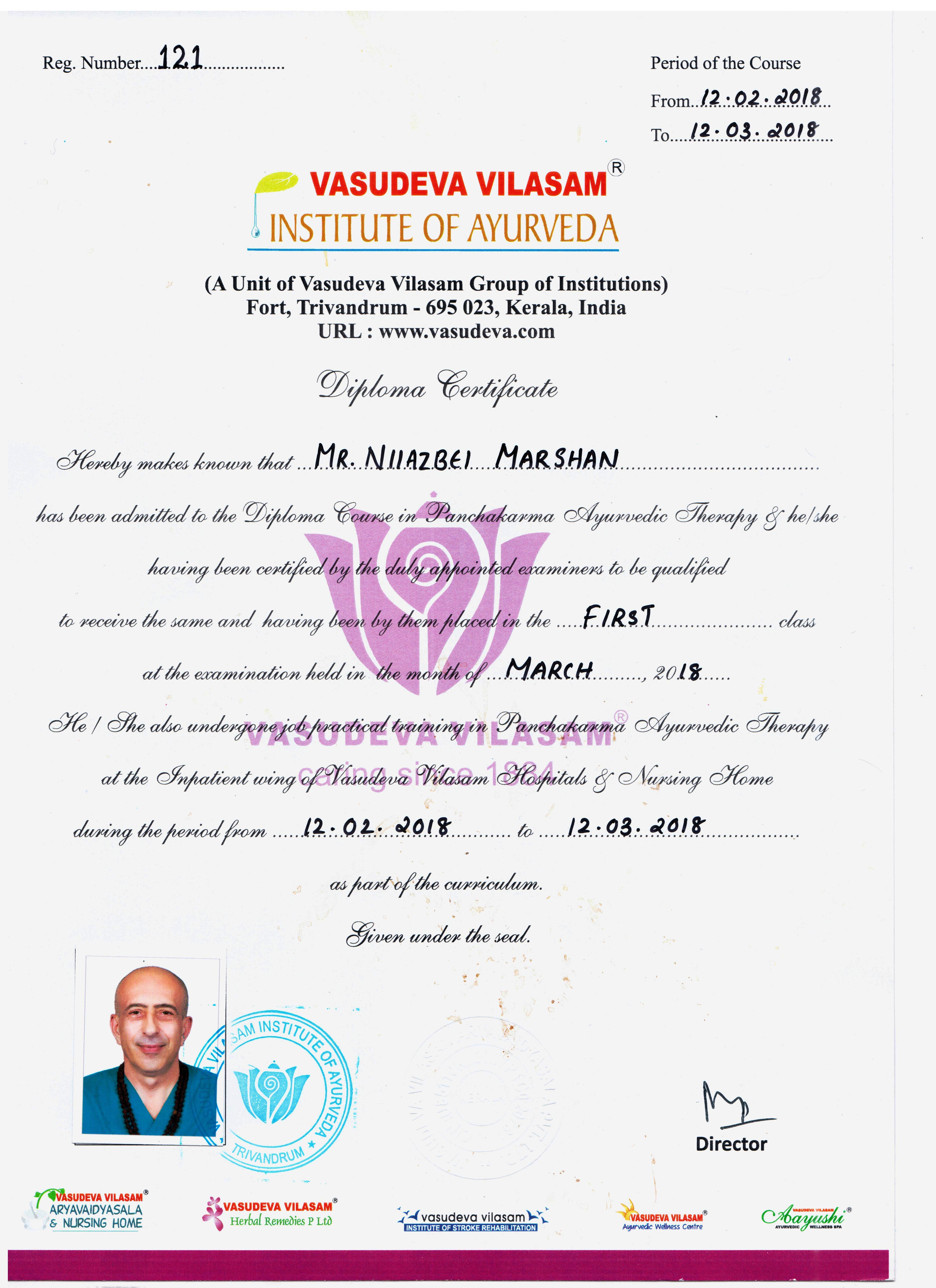 Диплом Института Аюрведы
